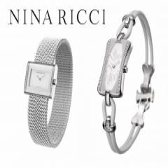 Nina Ricci órák